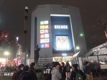 shinjuku-street155.jpg