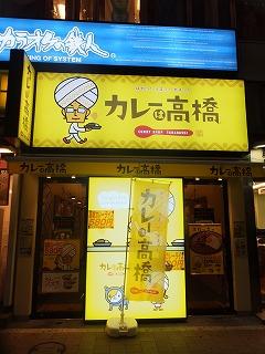 shinjuku-street157.jpg