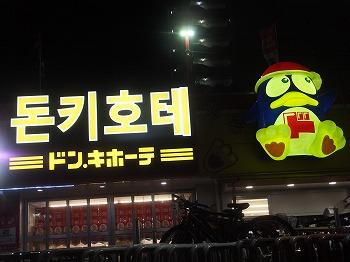 shinjuku-street164.jpg