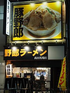 shinjuku-street165.jpg
