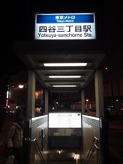 shinjuku-street170.jpg