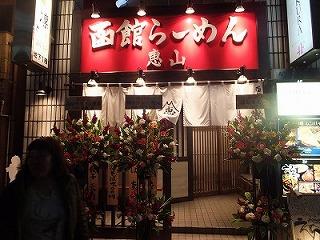 shinjuku-street178.jpg