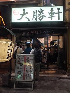 shinjuku-taishoken10.jpg