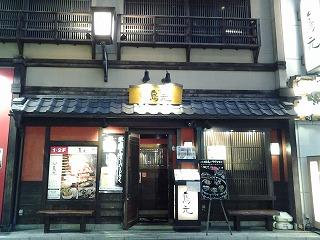shinjuku-torigen1.jpg