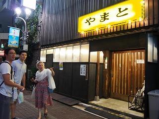 shinjuku-yamato1.jpg