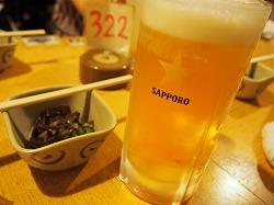 shinjuku-yamato2.jpg