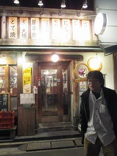 sumida-akebonoya1.jpg
