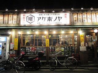 sumida-akebonoya2.jpg