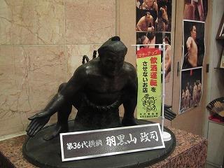 sumida-edosawa2.jpg
