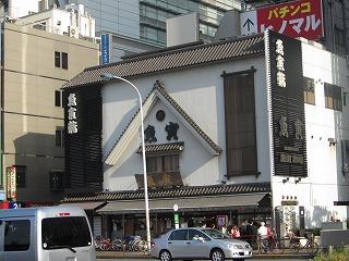 sumidaku-kinshityo35.jpg