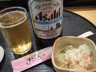 sumidaku-kinshityo38.jpg
