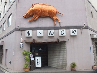 sumidaku-momonjiya1.jpg