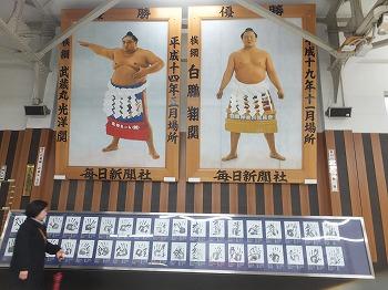 sumidaku-ryogoku102.jpg