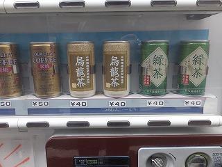 sumidaku-ryogoku106.jpg