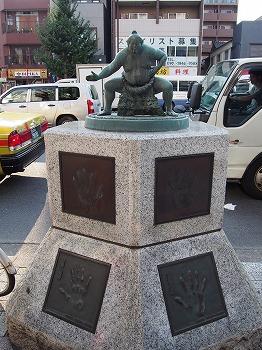 sumidaku-ryogoku28.jpg