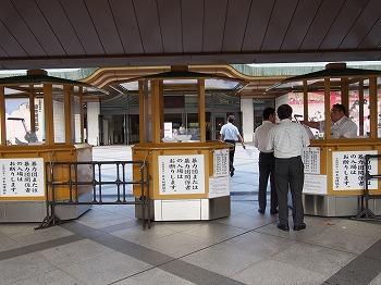 sumidaku-ryogoku33.jpg