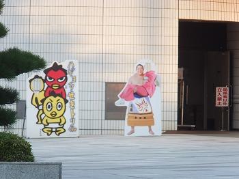 sumidaku-ryogoku40.jpg
