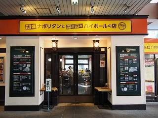 sumidaku-ryogoku60.jpg