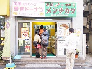 sumidaku-ryogoku67.jpg
