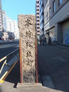 sumidaku-ryogoku69.jpg