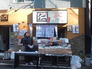 sumidaku-ryogoku75.jpg