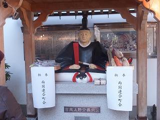 sumidaku-ryogoku82.jpg
