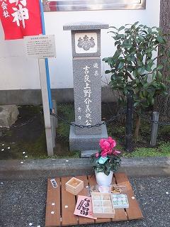 sumidaku-ryogoku84.jpg