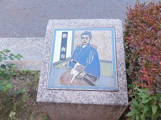sumidaku-ryogoku88.jpg
