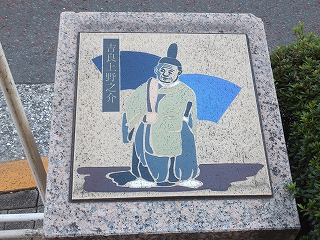 sumidaku-ryogoku89.jpg