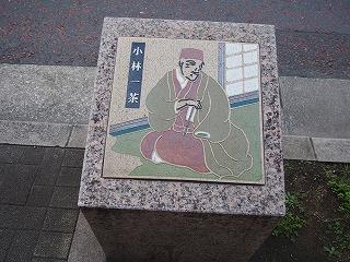 sumidaku-ryogoku90.jpg