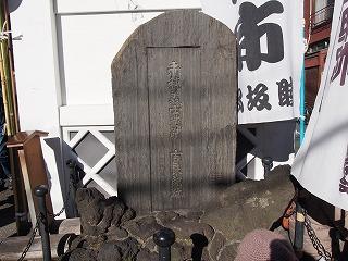 sumidaku-ryogoku93.jpg