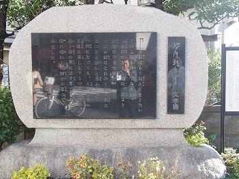 sumidaku-ryogoku97.jpg