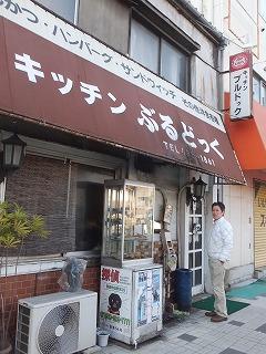 sumidaku-ryogoku98.jpg