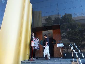 sumidaku-street12.jpg