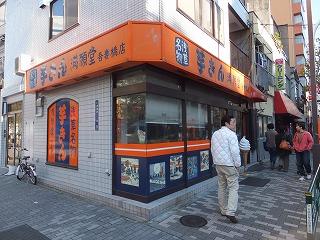 sumidaku-street23.jpg