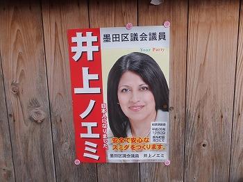 sumidaku-street29.jpg