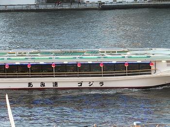 sumidaku-street6.jpg