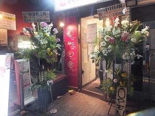 takadanobaba-hyouri4.jpg