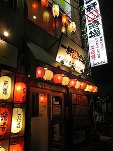 takadanobaba-ikkenmesakaba1.jpg