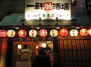 takadanobaba-ikkenmesakaba2.jpg