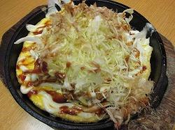 takadanobaba-ikkenmesakaba9.jpg