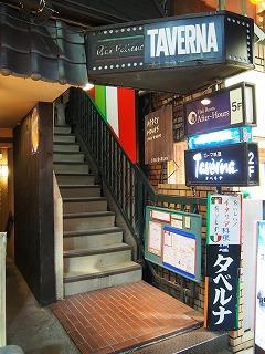 takadanobaba-taverna1.jpg