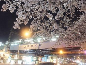takaido-street15.jpg