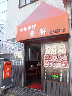 takaido-street3.jpg