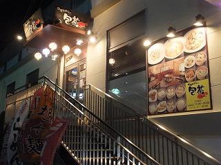 takaido-street8.jpg
