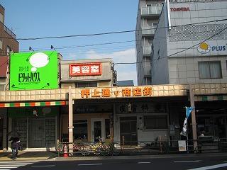 tokyo-skytree1.jpg