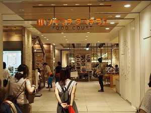 tokyo-skytree16.jpg