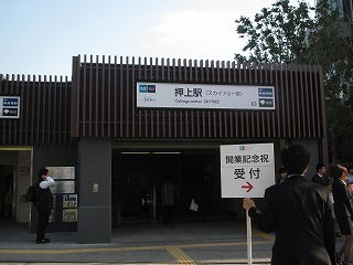 tokyo-skytree3.jpg