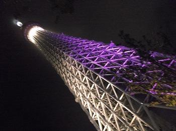 tokyo-skytree9.jpg