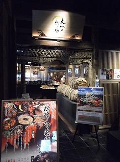 ueno-daichi1.jpg